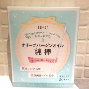 DHC Olive Oil Cotton Swabs